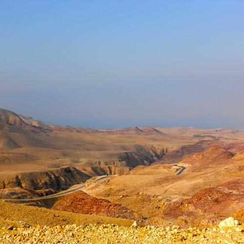 Mount Nebo - Madaba   Bucket List Group Travel