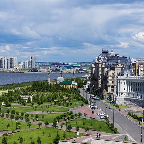 Kazan | Bucket List Group Travel