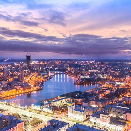 Yekaterinburg | Bucket List Group Travel